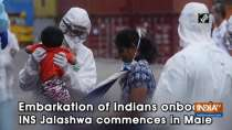 Embarkation of Indians onboard INS Jalashwa commences in Male