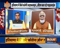 Haryana CM Manohar Lal Khattar speaks exclusively to India TV on lockdown 4.0