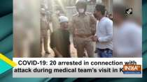 COVID-19: 20 arrested in connection with attack during medical team