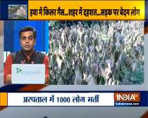 Plants affected on large scale because of Vizag gas leak | Watch