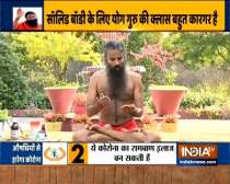 Swami Ramdev shares home remedies for healthy body