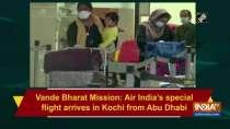 Vande Bharat Mission: Air India