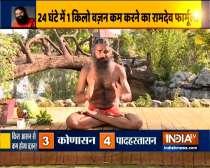 Swami Ramdev suggests surya namaskar and kapalbhati for weight loss