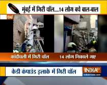 Mumbai: Wall of a house collapses in Kandivali, 5 rescued