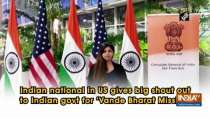 Indian national in US gives big shout out to Indian govt for