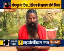 Swami Ramdev shares home remedies to relieve stress