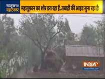 Super Cyclone Amphan crosses West Bengal Coast between Digha & Hatiya close to Sunderban