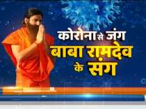 Learn from Swami Ramdev says yoga and medicines are best way to get rid of the infertility problems