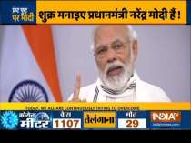 Coronavirus to Vizag gas leak, PM Modi is taking stock of everything happening in our country