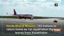 Vande Bharat Mission: 143 Indians to return home as 1st repatriation flight leaves from Kazakhstan