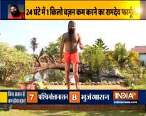 Swami Ramdev shares home remedies for weight loss