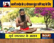 Swami Ramdev says Surya Namaskar not only keeps the body fit but also makes skin healthy