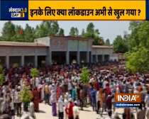 Social distancing norms violated in Kanpur, massive crowd gathered after Shobhan Sarkar
