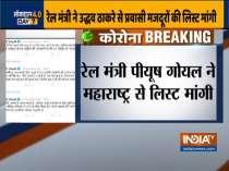 Railways to run 125 Shramik trains from Maharashtra on Monday: Piyush Goyal