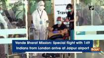 Vande Bharat Mission: Special flight with 149 Indians from London arrive at Jaipur airport