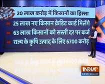Kurukshetra: Centre announces free foodgrains for migrants, concessional loan for farmers
