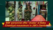 BSF personnel offer
