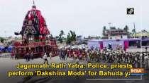 Jagannath Rath Yatra: Police, priests perform