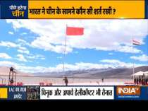 India, China likely to hold talks amid tensions along LAC