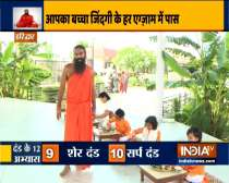 Start your day with Surya Namaskar: Swami Ramdev