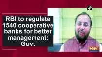 RBI to regulate 1540 cooperative banks for better management: Govt