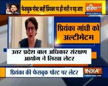 UP child rights commission notice to Priyanka Gandhi over Fb post