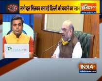 Home Minister Amit Shah to hold an All Party meeting over COVID-19 situation in Delhi
