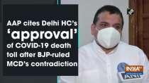 AAP cites Delhi HC