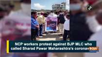 NCP workers protest against BJP MLC who called Sharad Pawar Maharashtra