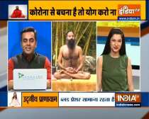 Learn how to make your lungs strong from Swami Ramdev on IndiaTV