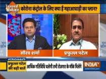Maharashtra has more COVID-19 cases, but we are testing more: NCP MP Praful Patel
