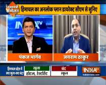 We Will not open tourism sector in Himachal for now: CM Jairam Thakur
