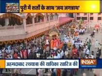 Shree Jagannath Rath Yatra held inside temple premises in Ahmedabad
