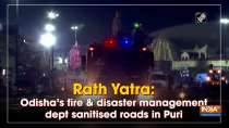 Rath Yatra: Odisha