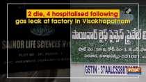 2 die, 4 hospitalised following gas leak at factory in Visakhapatnam