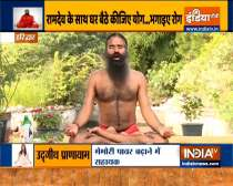 Treat complications during pregnancy with yoga: Swami Ramdev