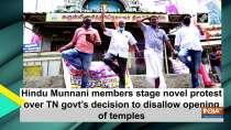 Hindu Munnani members stage novel protest over TN govt