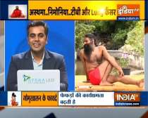 Strengthen your lungs with yoga: Swami Ramdev
