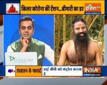 Swami Ramdev shares pranayamas to control anger