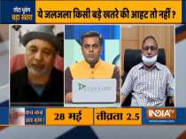 Why are earthquake tremors coming in Delhi-NCR at short intervals? Experts debate