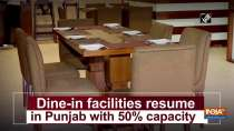 Dine-in facilities resume in Punjab with 50% capacity