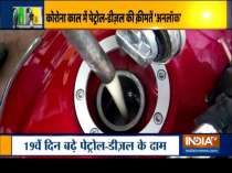 Petrol price increased by Rs 0.16 and diesel price by Rs 0.14 respectively, in Delhi today