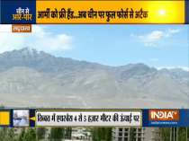 Galwan Valley Faceoff: Armed forces told to forcefully deal with Chinese aggression