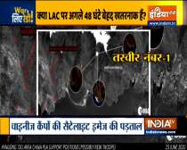 Understand via satellite images why next 48 hours are crucial at LAC
