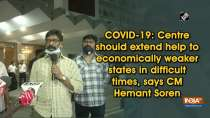 Centre should extend help to economically weaker states in difficult times, says CM Hemant Soren