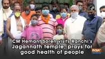 CM Hemant Soren visits Ranchi