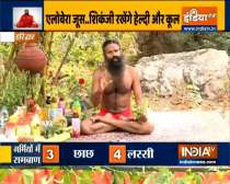 Swami Ramdev shares home remedies to keep the body cool in summers