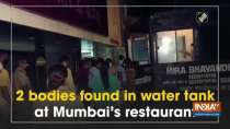 2 bodies found in water tank at Mumbai