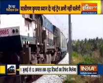 Regular train services suspended till August 12, 2020