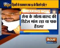 Two ISI agent arrested from Rajasthan Bikaner